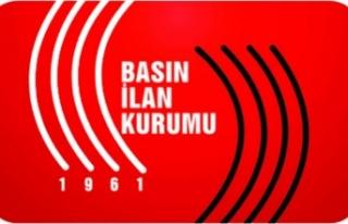 2020/74